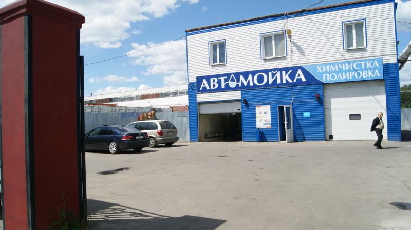 Обслуживание стиральных машин bosch Советская улица (деревня Толстопальцево) сервисный центр стиральных машин АЕГ Улица Талалихина